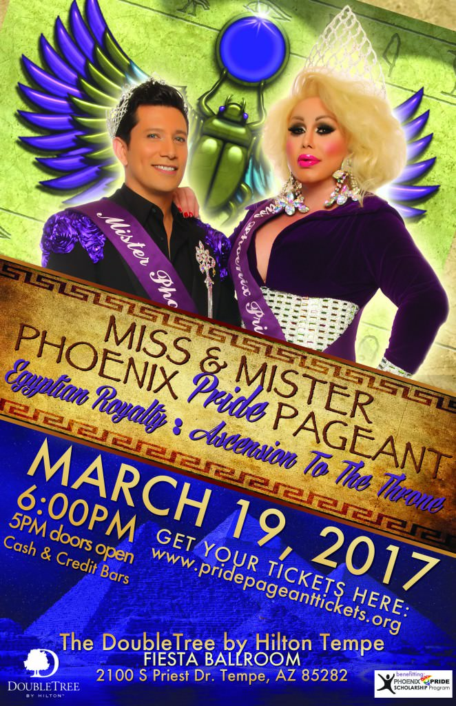 Pride Pageant 2017 Poster